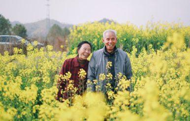 Schwellenländeranleihen und Aktien - ein tolles Paar, wie diese beiden chinesischen Rentner.